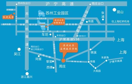 附件二:学院交通路线图